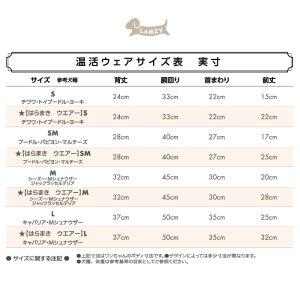 画像4: 温活 カメリアワンピース【ピンク】未入荷予約