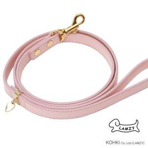画像1: 【NEW】スイングハートリード Lサイズ ピンク